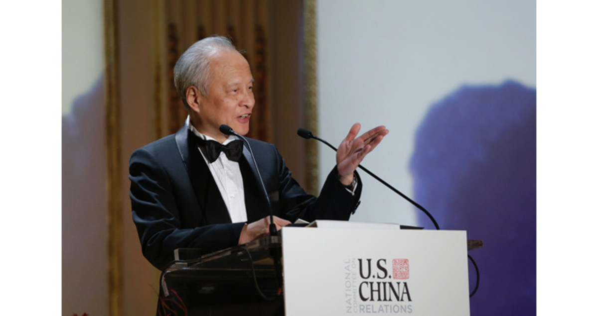 """China's Ambassador to the United States Cui Tiankai. A statement from the Chinese embassy put it this way: """"As the Chinese saying goes, it is only polite to reciprocate."""""""