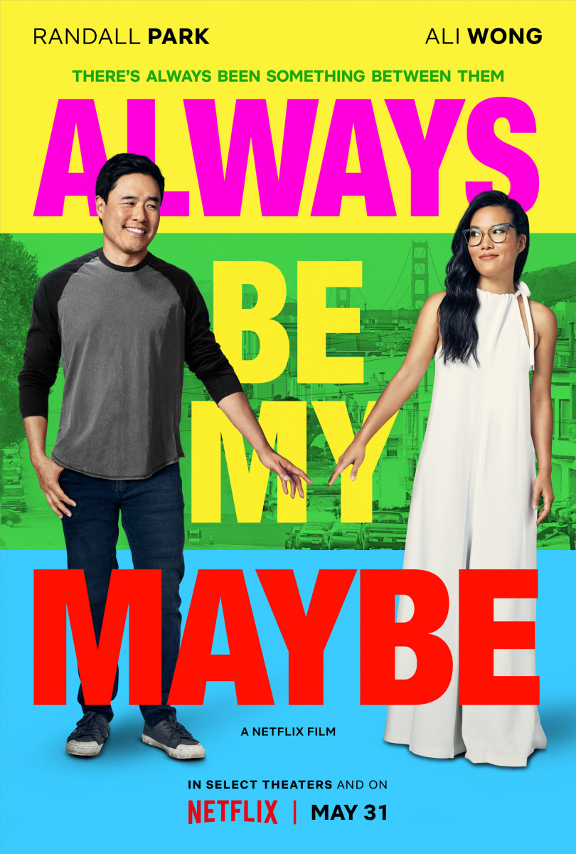 Always_Be_My_Maybe_Vertical-Main_RGB